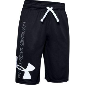 Boy's UA Prototype Supersized Shorts