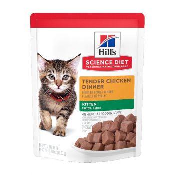 Hill's Science Diet Kitten Cat Food, Chicken, 2.8 oz pouch
